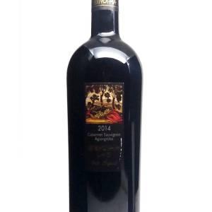 agiorgitiko-cabernet-sauvignon-2014