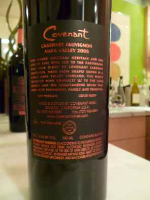 2005 Covenant Cabernet Sauvignon - back label