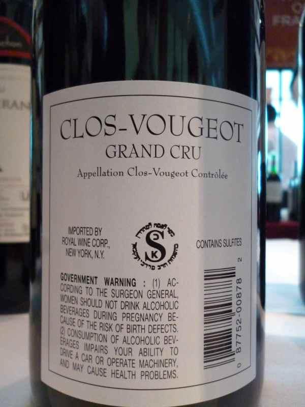 2004 Chateau de la Tour Clos-Vougeot, Grand Cru - back label_