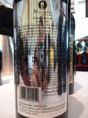 2007 Alexander the Great, Grand Reserve - back label_
