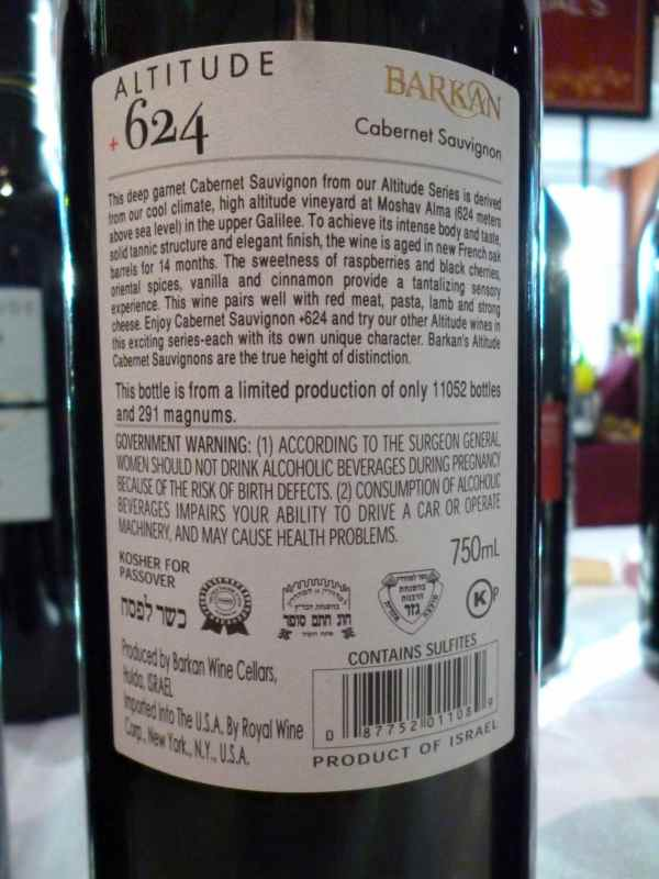 2009 Barkan Caberent Sauvignon, Altitude, +624 - back label_