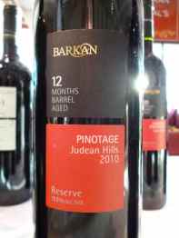 2010 Barkan Pinotage, Reserve_