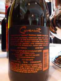 2010 Covenant Lavan, Chardonnay - back label_