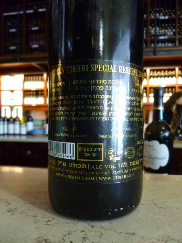 2007 Jonathan Tishbi Sde Boker, Special Reserve - back label