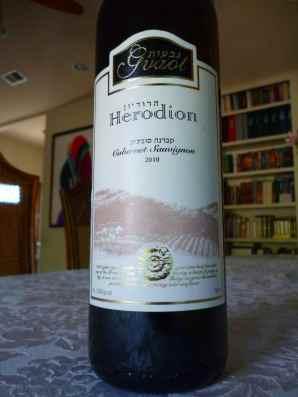 2010 Gvaot Cabernet Sauvignon, Herodion