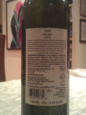 2009 Teperberg Malbec, Terra - back label