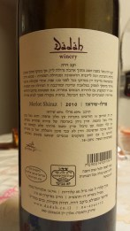 2010 Dadah Merlot Shiraz - back label