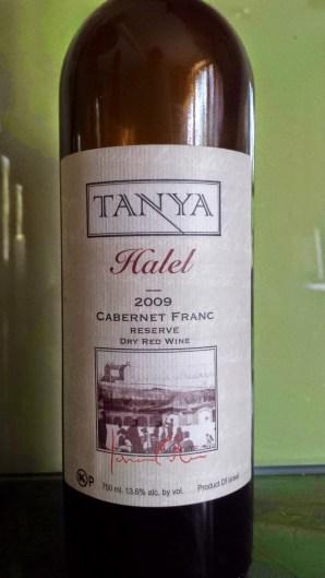 2009 Tanya Cabernet Franc, Halel, Reserve