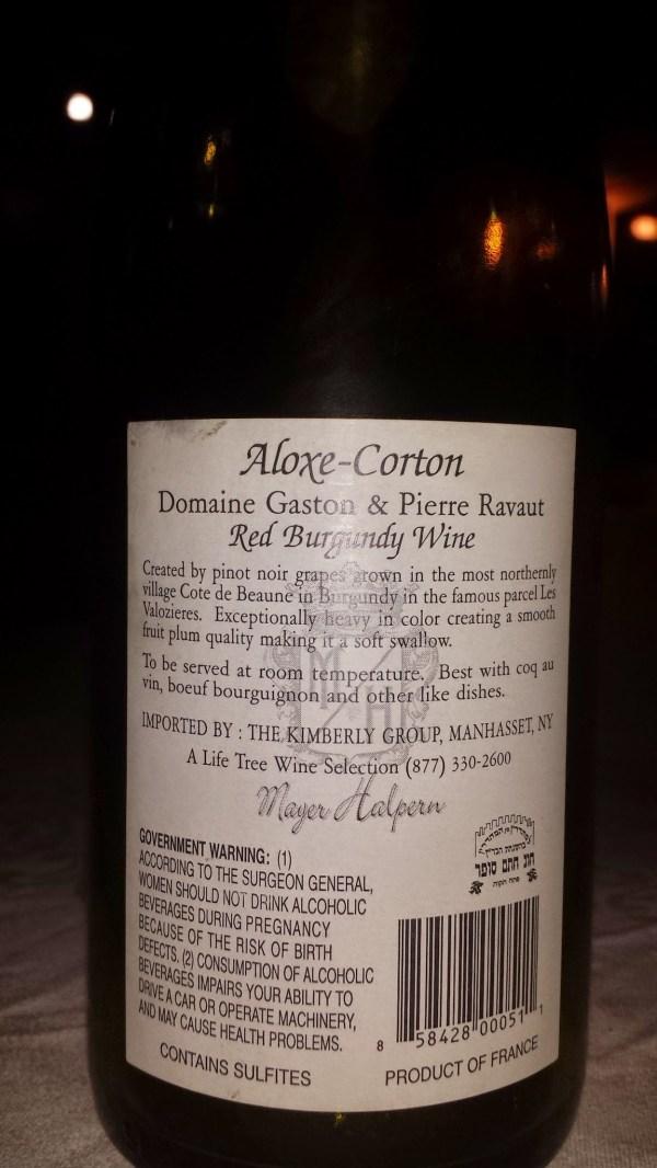 2002 Aloxe Corton - back label