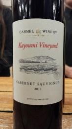 2011 Carmel Cabernet Sauvignon, Vineyards