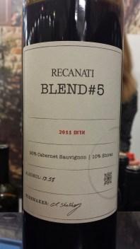 2011 Recanati Blend #5