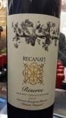 2011 Recanati Cabernet Sauvignon, reserve