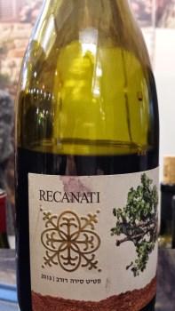 2013 Recanati Petite Sirah, reserve
