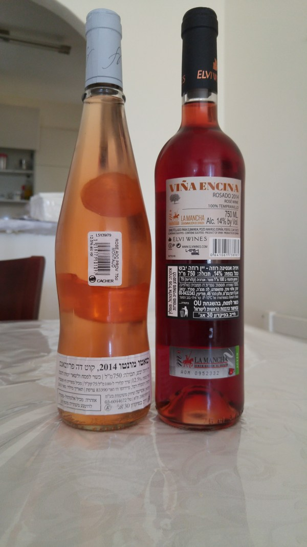 2014 Vina Encina Rose, 2014 Chateau Montaud Rose - bl