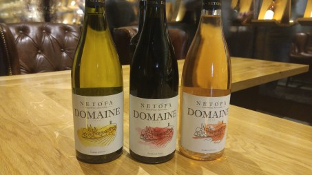 the-new-2016-domaine-netofa-rose-white-and-red