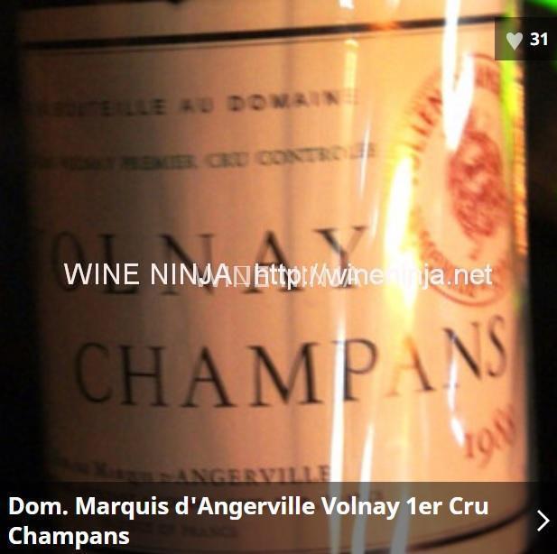 ドメーヌ・マルキ・ダンジェルヴィーユ/ヴォルネイ プルミエ・クリュ シャンパン