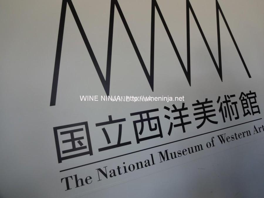 プラド美術館展 ベラスケスと絵画の栄光@上野国立西洋美術館