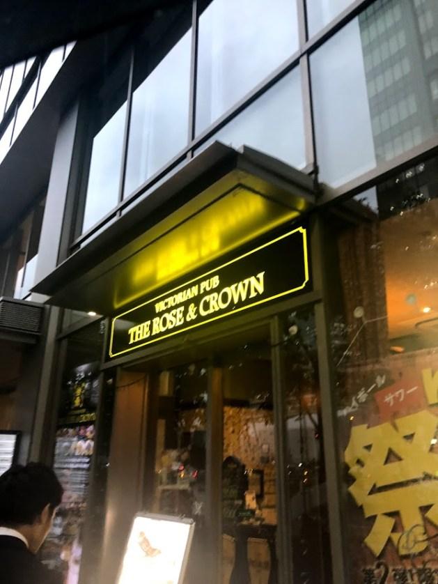 ローズ&クラウン 八重洲一丁目店 東京/ダイニングバー