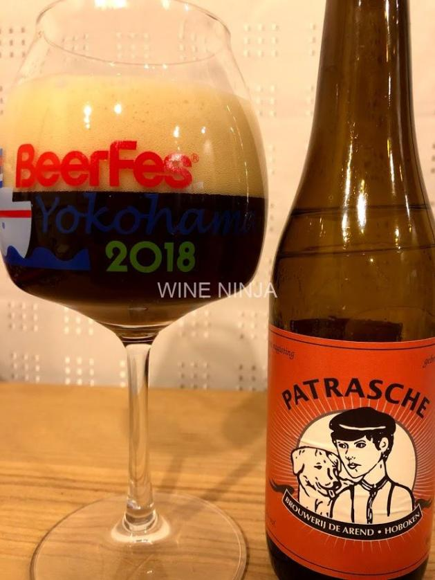 ビール ブリュワリー・ド・アレンド/パトラッシュ