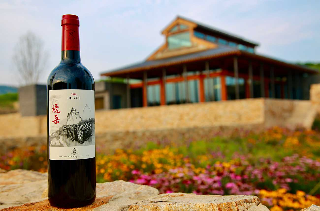 Lafite owner reveals 'Hu Yue', its second Chinese wine