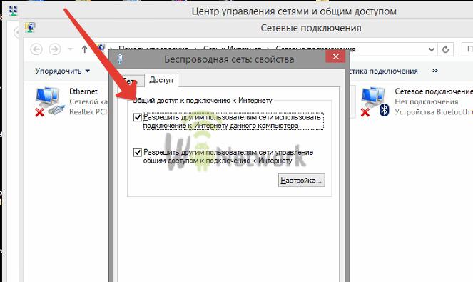 23156c6e58 Ak máte akékoľvek otázky týkajúce sa konfigurácie distribúcie Wi-Fi z  prenosného počítača pomocou vstavaných nástrojov systému Windows