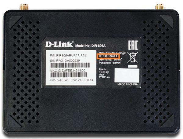 IP adresa na zadním panelu