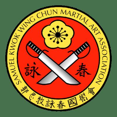 SKWCMAA_Logo