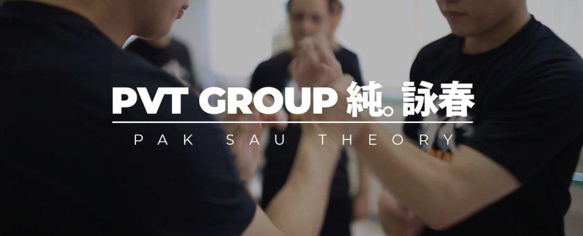PVT Group Hong Kong