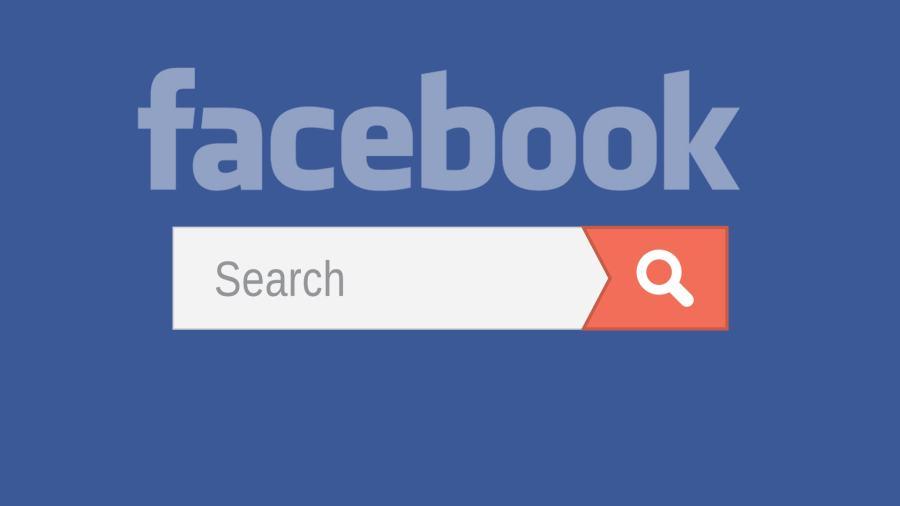كيفية منع البحث عني في الفيس بوك برقم الهاتف