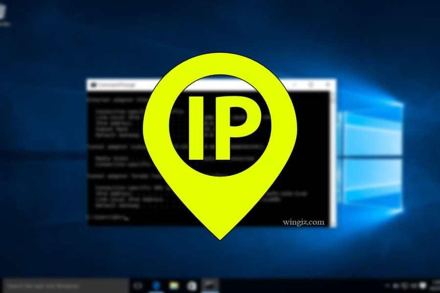 كيفية معرفة ip الراوتر والدخول اليه