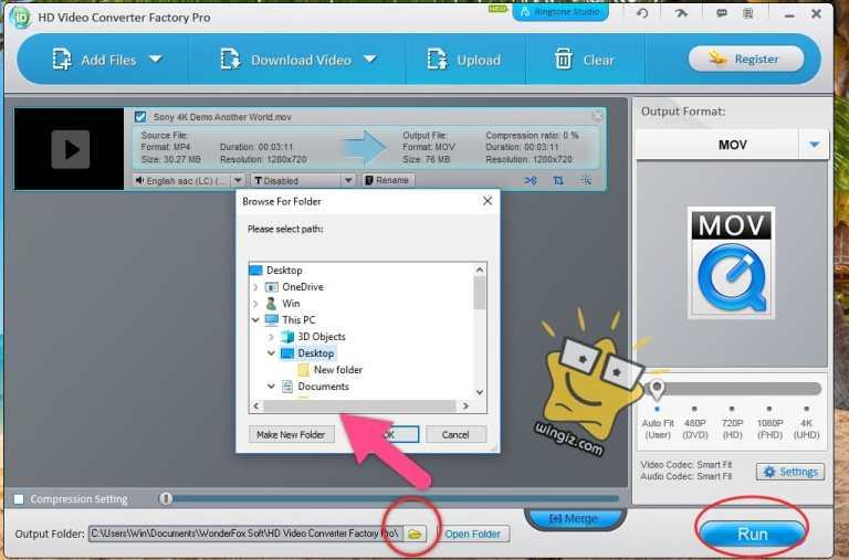 تحويل صيغ الفيديو الى mp4