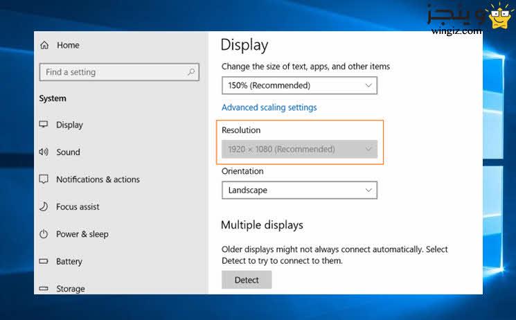 حل مشكلة لا استطيع تغيير دقة الشاشة في ويندوز 10