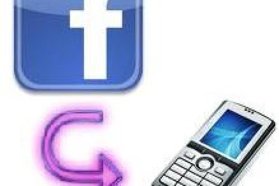 كيفية ارسال رسائل من الفيس بوك الى الموبايل