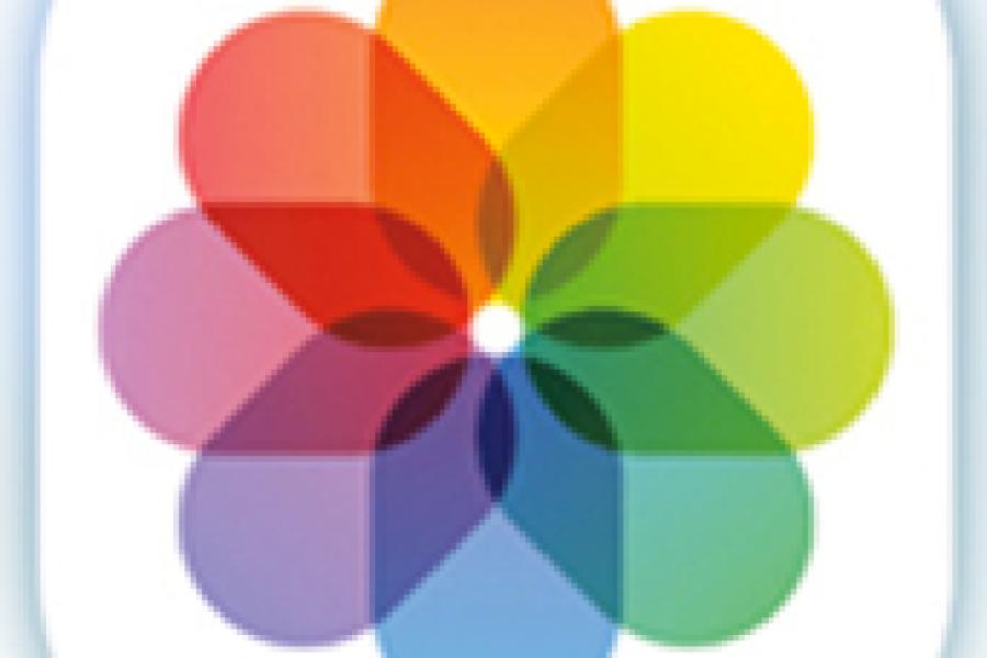 طريقة عمل البومات الصور في الايفون ' تقسيم وحذف ومشاركة الصور فى الايفون ios 7 '