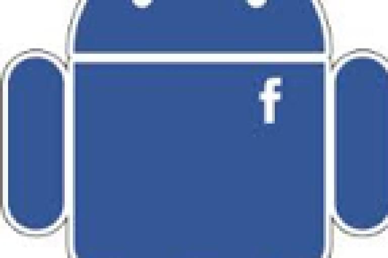 تعديل التعليق والمشاركات في الفيس بوك على الأندرويد | edit posts facebook android