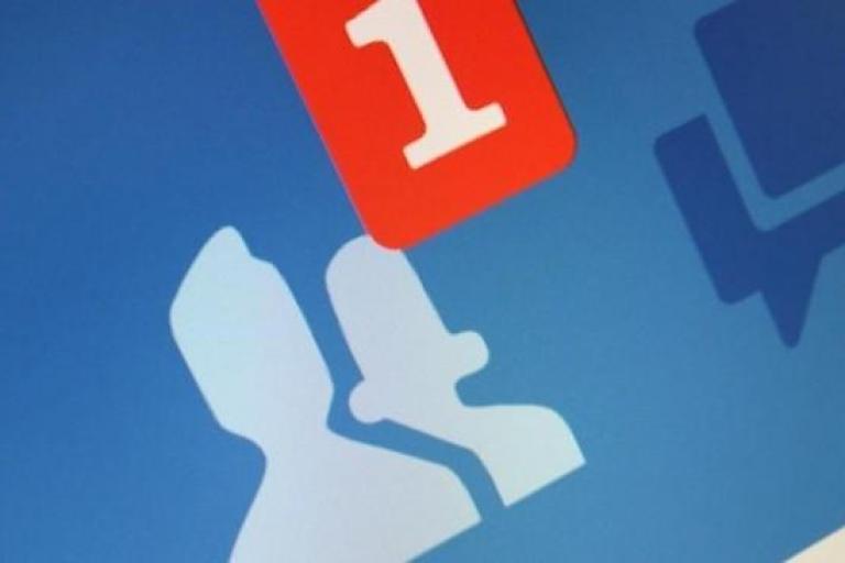 تشغيل تعليقات الصوت فى الفيس بوك على الكمبيوتر بالصور