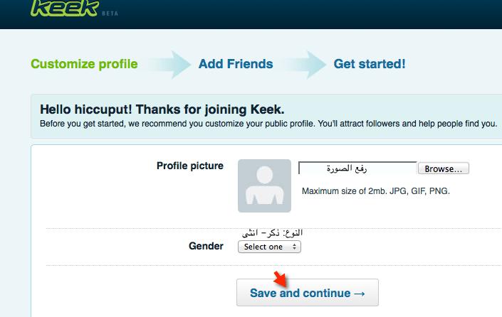 التسحيل فى keek- ٣