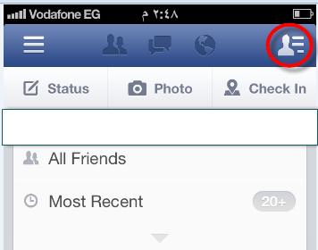 شات فيس بوك ايفون