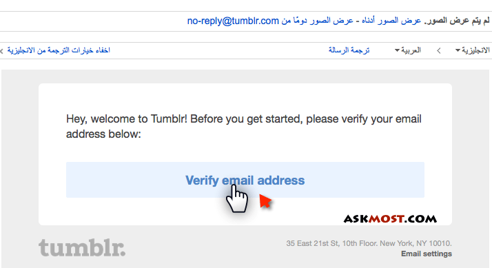 how to confirm your email tumblr
