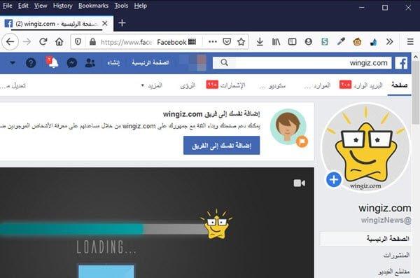 استرجاع شكل الفيس بوك إلى الشكل القديم 2021