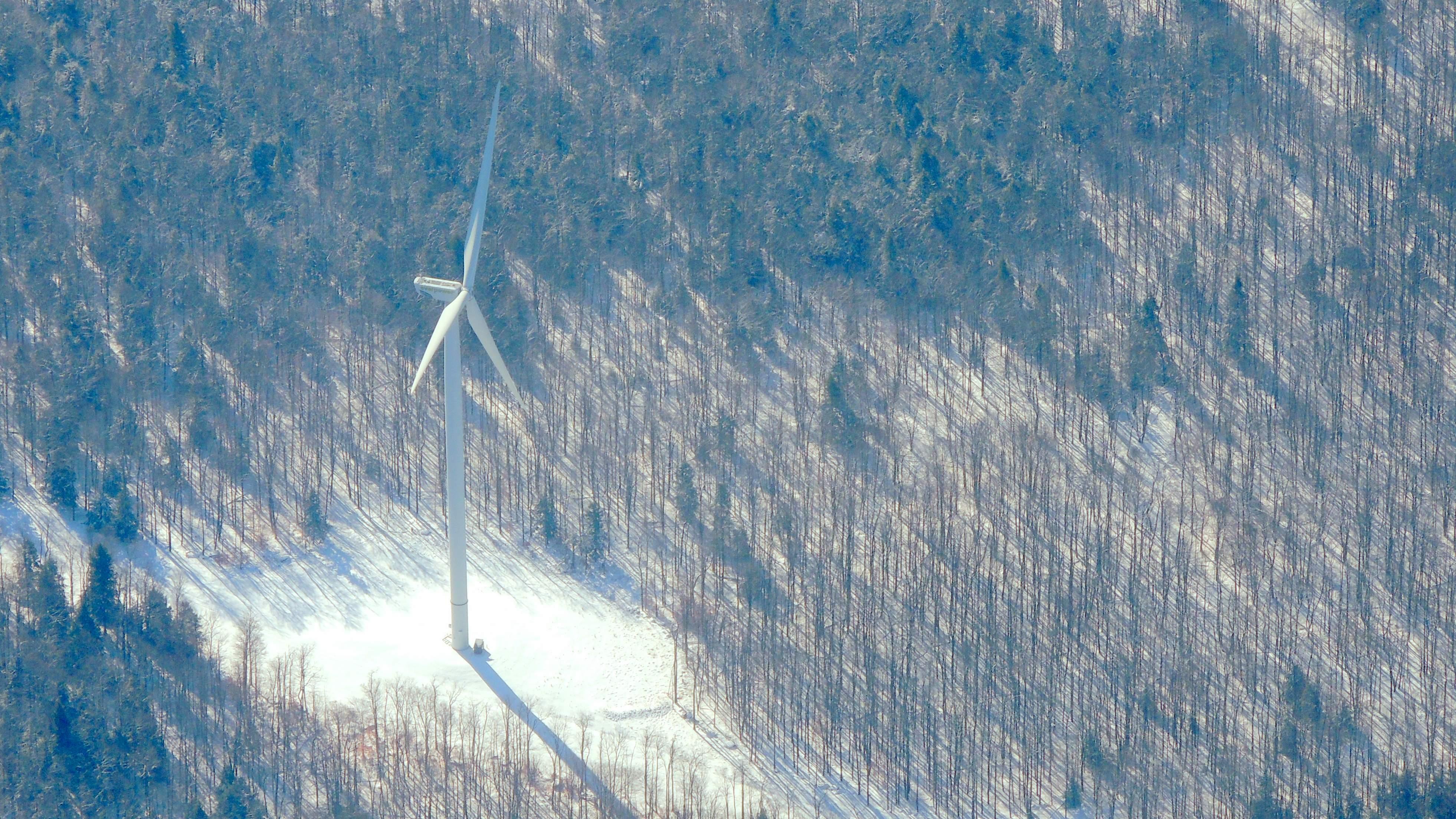 Wind Mill in Pennsylvania