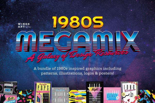1980s Graphics Bundle