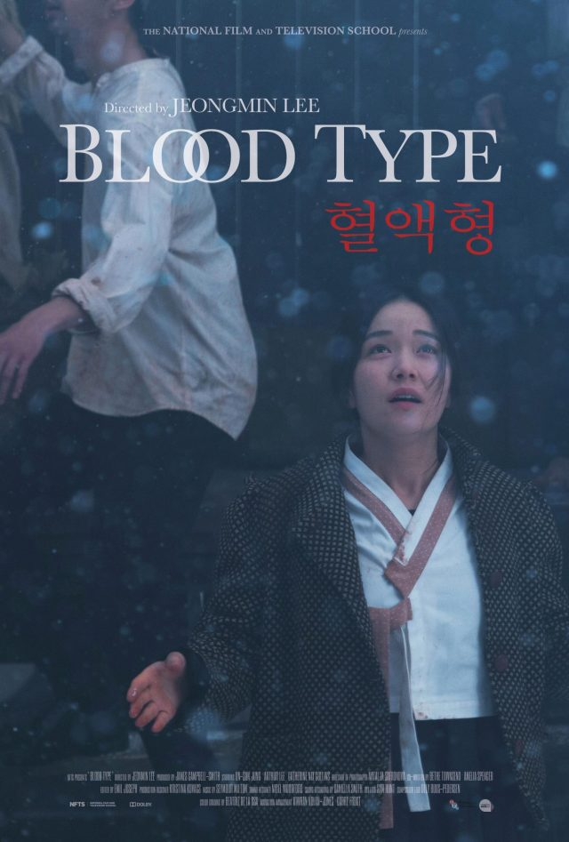 Blood Type - Movie Poster by Christopher King