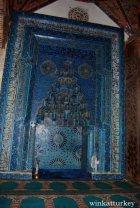 Mihrap o altar