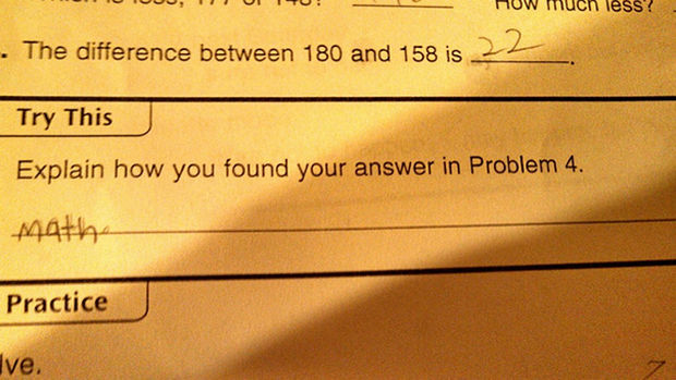 29 Funny Test Answers - Explain how you found your answer in Problem 4.