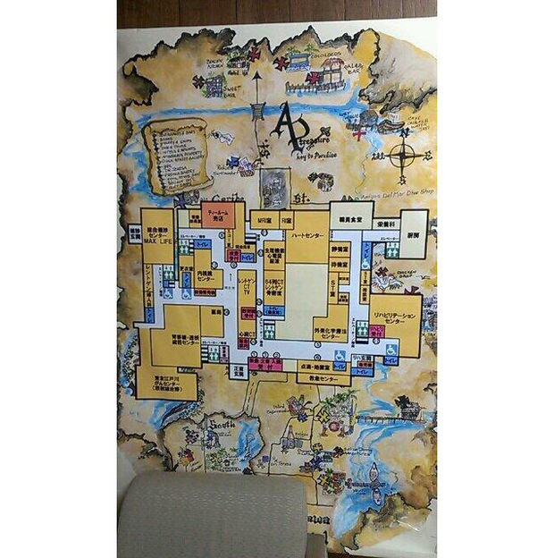 Hospital in Japan - The hospital map represented as a treasure map.
