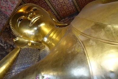 Leaning Buddha