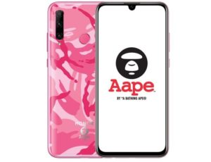 Chinese phone maker Honor just announced the new Honor 20i AAPE Special Edition. The smartphone created in collaboration with the brand AAPE