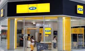 MTN Nigeria Customer Care Number and How to contact them