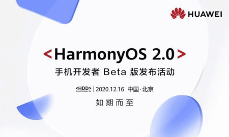 Huawei Harmony OS 2.0 for mobile gets an official launch date